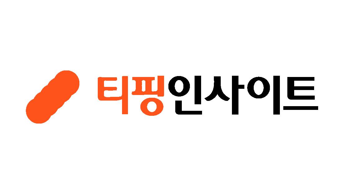 티핑인사이트